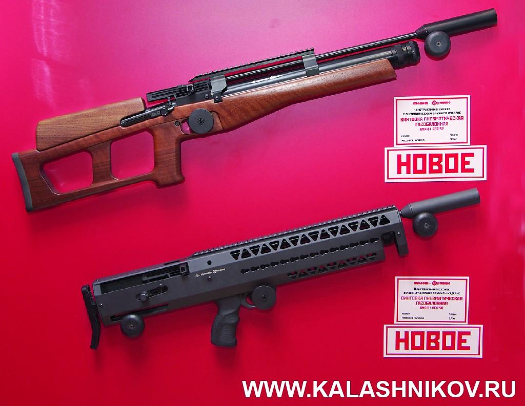 Пневматические винтовки на стенде «Молот-оружие». Иллюстрация к статье в журнале «КАЛАШНИКОВ»