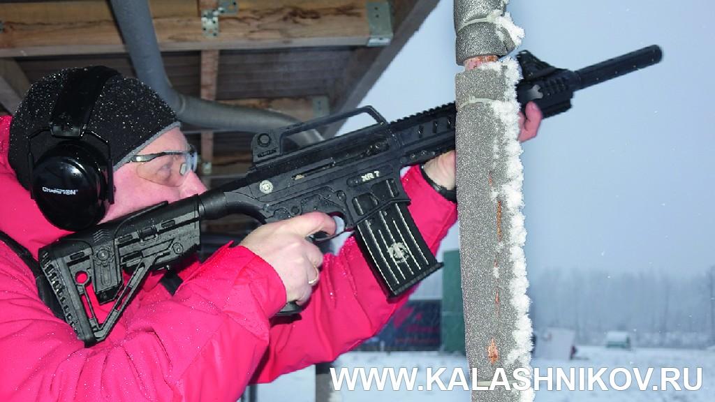 тактический полуавтомат XR-7