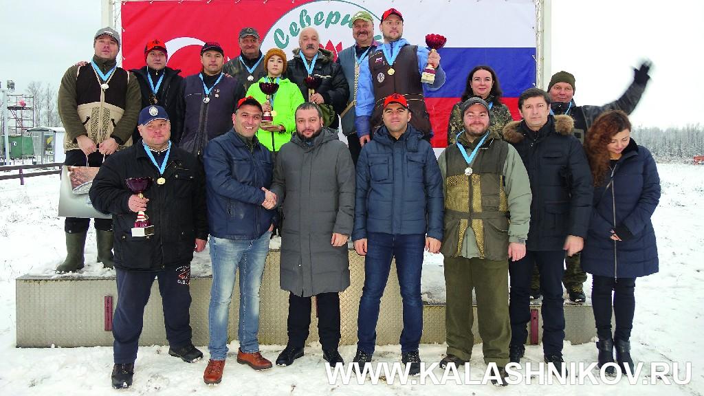 Победители ипризёры стрелкового турнира наКубок «Северный тюльпан»