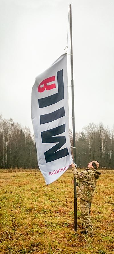 Флаг клуба «Стрелковая Миля».  Иллюстрация к статье в журнале «КАЛАШНИКОВ»