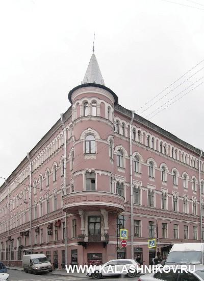 Современный вид здания поадресу Графскому переулок дом №5/18. Иллюстрация к статье в журнале «КАЛАШНИКОВ»