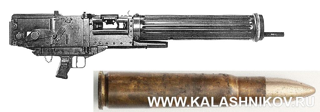 12,7-мм английский пулемёт «Виккерс» и Патрон .50 Vickers (12,7х81). Иллюстрация к статье в журнале «КАЛАШНИКОВ»