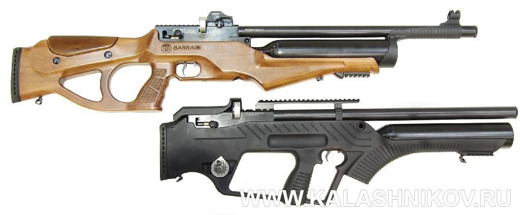 Линейка пистолетов Puncher. Иллюстрация к статье в журнале «КАЛАШНИКОВ»