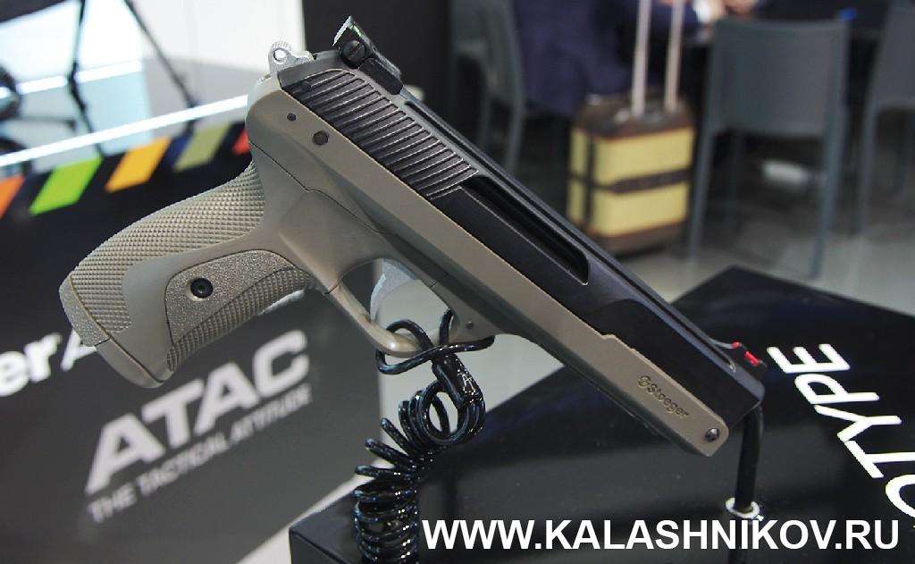 Компрессионный пистолет XP4. Иллюстрация к статье в журнале «КАЛАШНИКОВ»