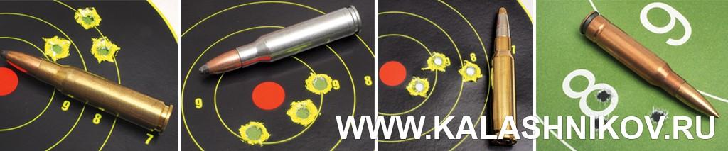 Результаты стрельбы из Franchi Horizon. Иллюстрация к статье в журнале «КАЛАШНИКОВ»
