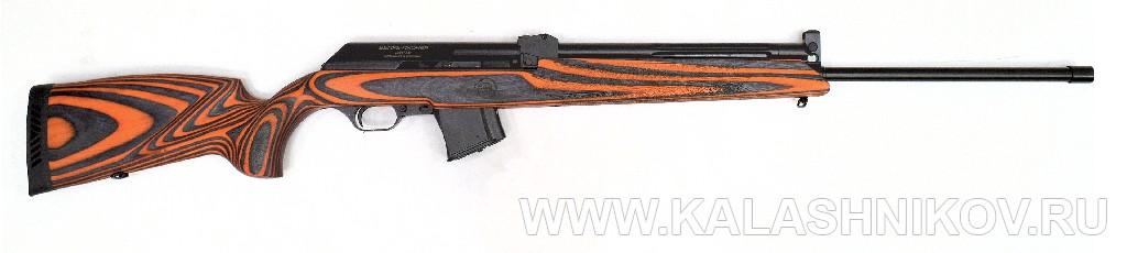 Модель ВПО-212. Иллюстрация к статье в журнале «КАЛАШНИКОВ»