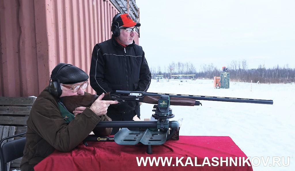 Стрельба из ружья Huglu Renova. Иллюстрация к статье в журнале «КАЛАШНИКОВ»
