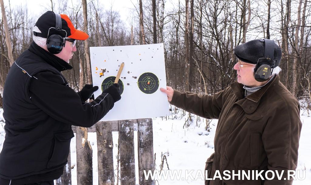 Результаты стрельбы из ружья Huglu Renova на мишени. Иллюстрация к статье в журнале «КАЛАШНИКОВ»