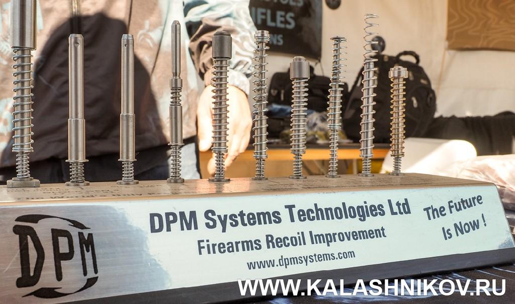 Возвратные механизмы от компании DPM Systems Technologies. Иллюстрация к статье в журнале «КАЛАШНИКОВ»