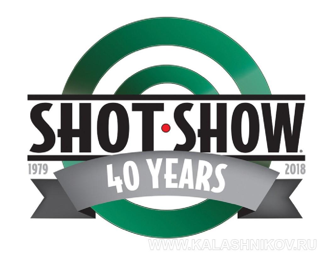 Логотип Shot Show 2018. Иллюстрация к статье в журнале «КАЛАШНИКОВ»