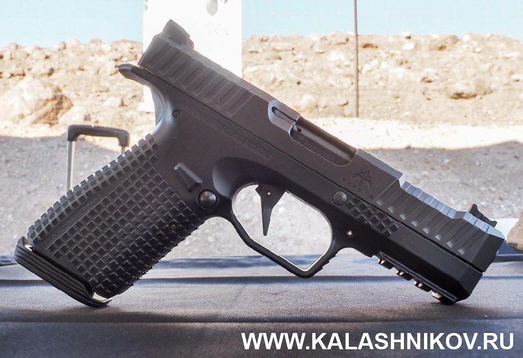 Пистолет под торговой маркой Stryk . Иллюстрация к статье в журнале «КАЛАШНИКОВ»