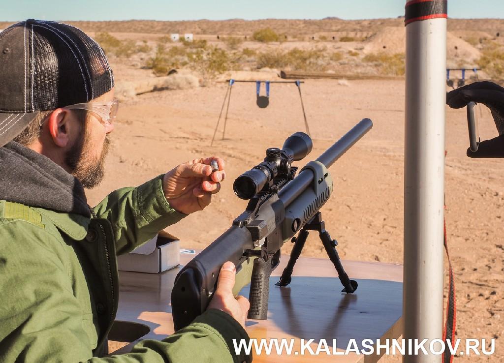 Пневматическая винтовка калибра .50. Иллюстрация к статье в журнале «КАЛАШНИКОВ»