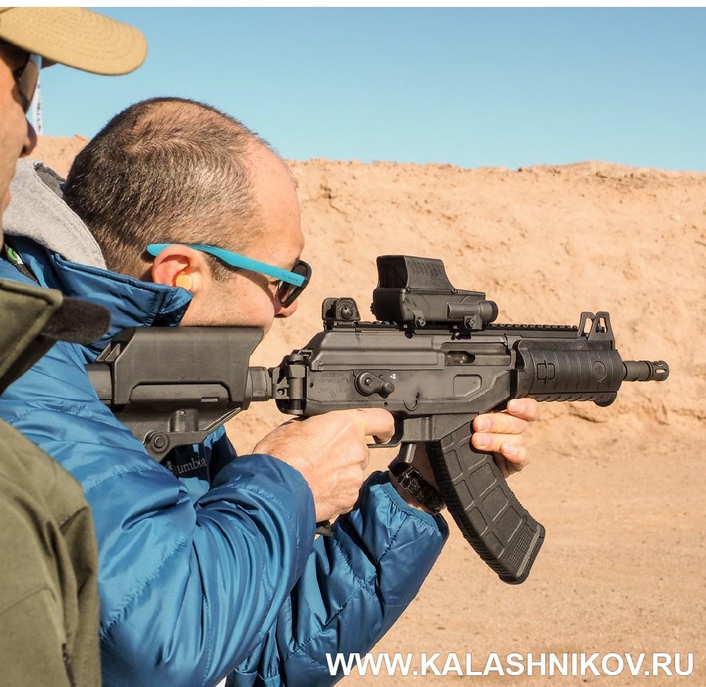 Стрельба из компактного «Галила» Иллюстрация к статье в журнале «КАЛАШНИКОВ»