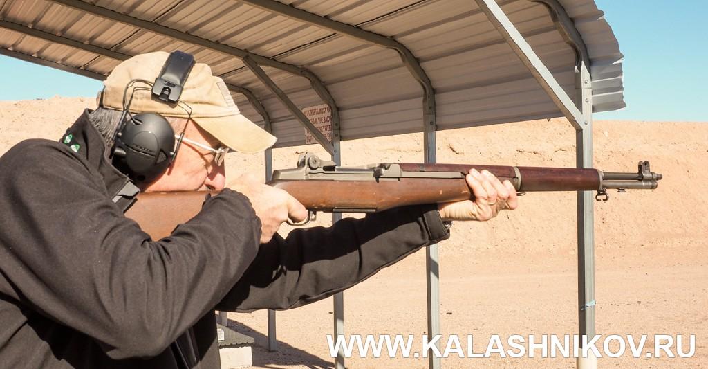 М1 Garand в руках немолодого стрелка. Иллюстрация к статье в журнале «КАЛАШНИКОВ»