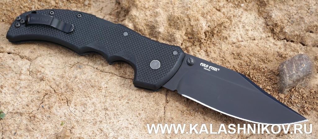 Нож Cold Steel Recon 1. Фото из журнала «Калашников» 7