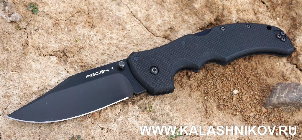 Нож Cold Steel Recon 1. Фото из журнала «Калашников» 1