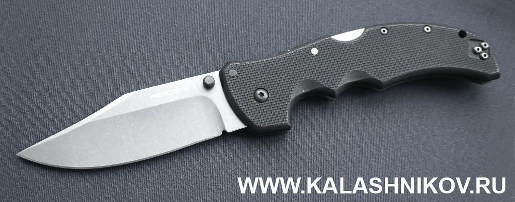 Нож Cold Steel Recon 1. Фото из журнала «Калашников» 4