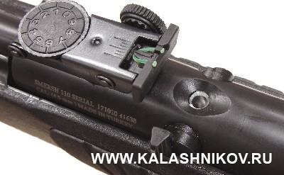 Пулеприёмник кранового типа винтовки Smersh 110 от Kral arms. Фото из журнала «Калашников»