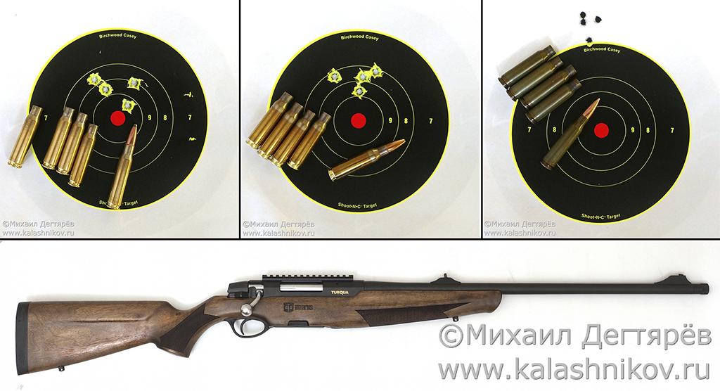 Результаты стрельбы из карабина ATA Arms Turqua патронами PPU, Geco и БПЗ. Фото из журнала «Калашников»