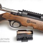 Карабин ATA Arms Turqua. Фото из журнала «Калашников»