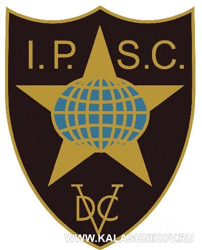 Эмблемма IPSC