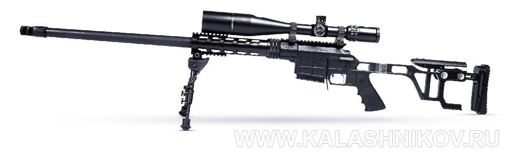 Винтовка Lobaev Arms модели DVL-10 M2 в калибре 6,5х47В. Фото из журнала «Калашников»
