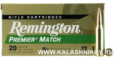 Патрон калибра .260 Rem от Remington. Фото из журнала «Калашников»