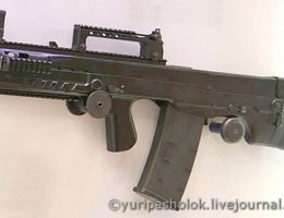 Автомат ШАК-12