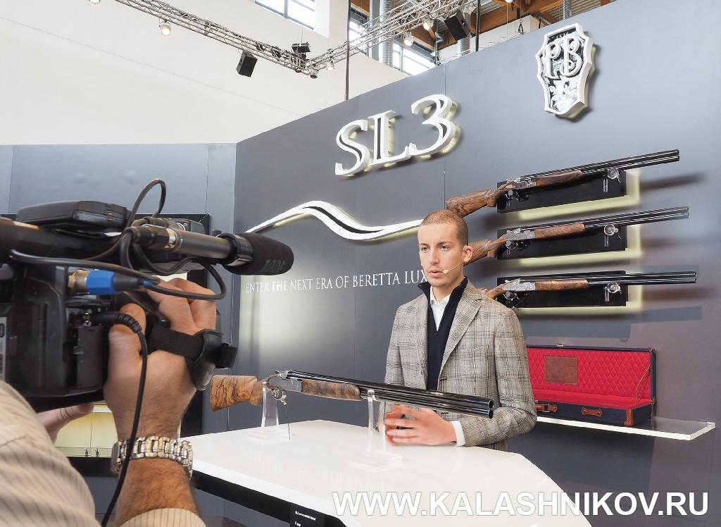 Презентация ружья Beretta SL3. Фото из журнала «Калашников»