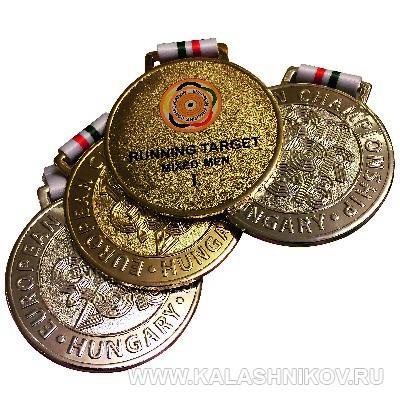 Медали чемпионата Европы по стрельбе из пневматического оружия. Фото из журнала «Калашников»