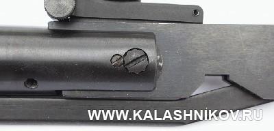 Фиксатор винта-оси ствола пневматической винтовки NA 17 «Маэстро». Фото из журнала «Калашников»