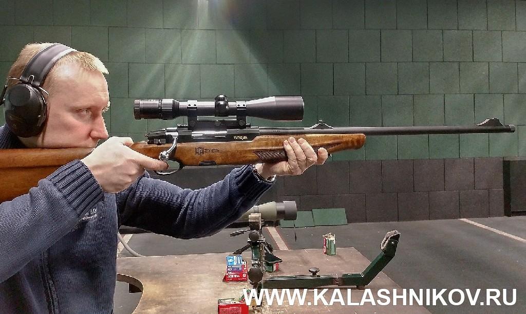 Максим Степанов стреляет из карабина ATA Arms Turqua Максима Степанова. Фото из журнала «Калашников»
