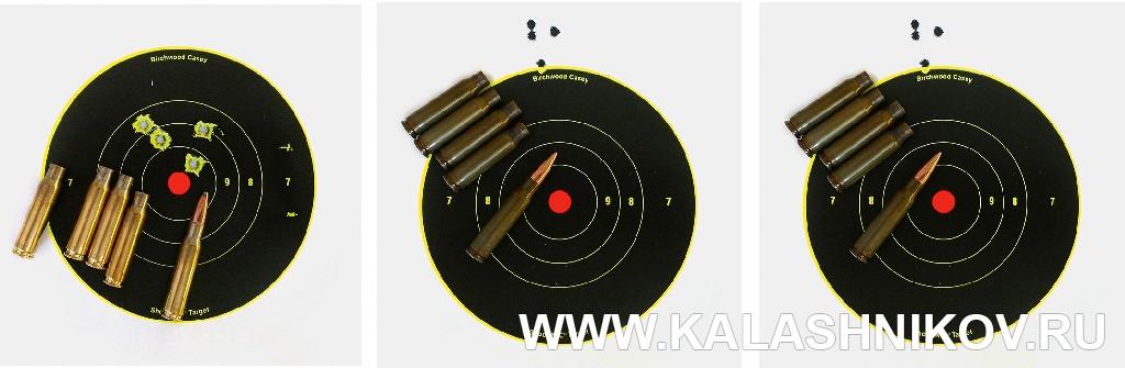 Мишени с результатами стрельбы из карабина ATA Arms Turqua. Фото из журнала «Калашников»
