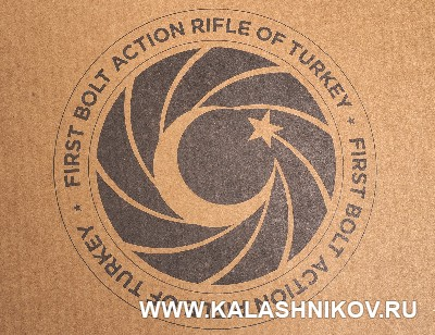 Эмблемма на коробке карабина ATA Arms Turqua. Фото из журнала «Калашников»