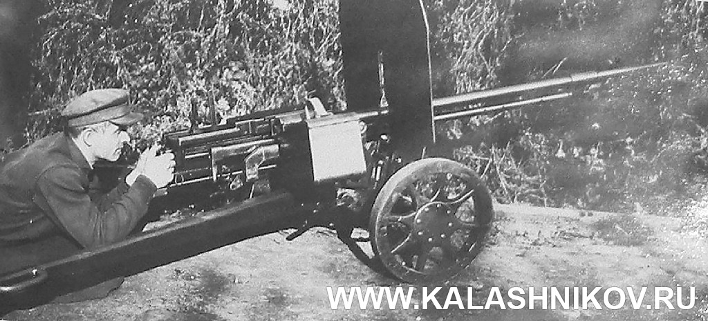 14,5-мм пулемёт Дегтярёва на станке. Журнал «Калашников»