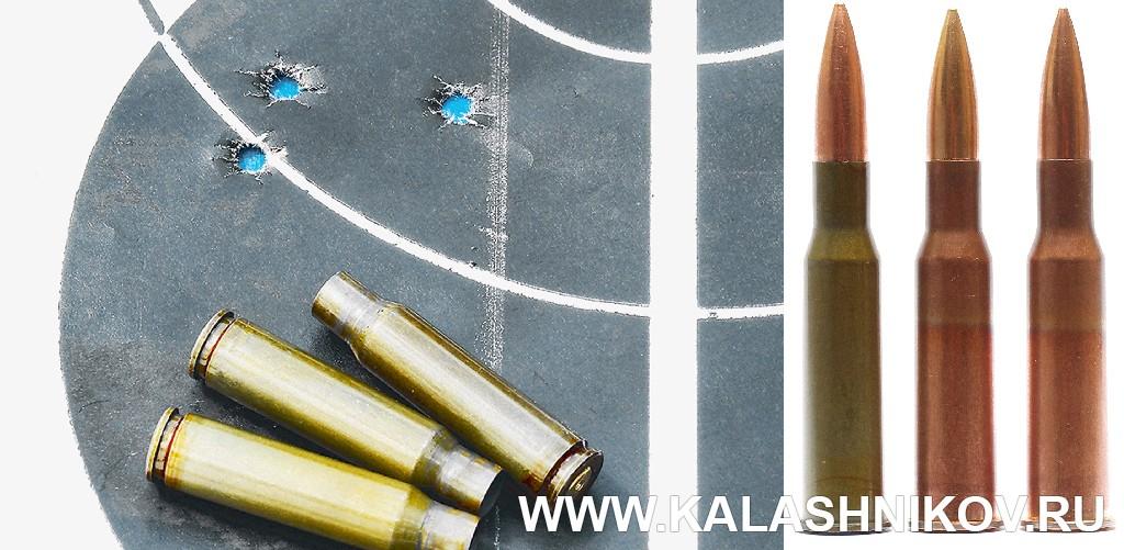 Патроны и мишень с результатами стрельбы из карабина «Егерь» ВПО 111. Фото из журнала «Калашников»