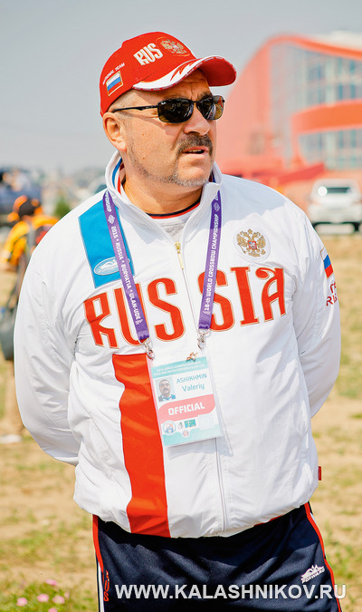 Ашихмин Валерий Александрович. Фото из журнала «Калашников»