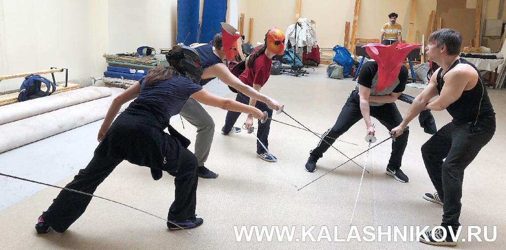 Тренировка. Артфехтование. Фото из журнала «Калашников»