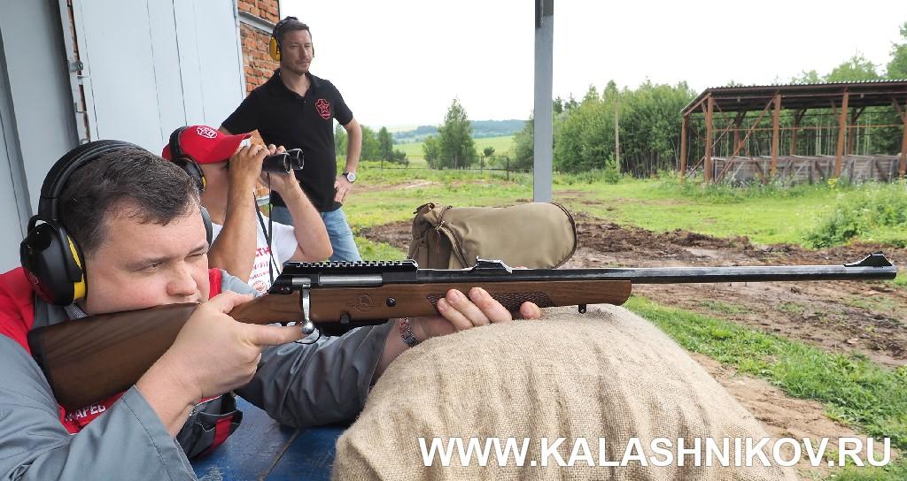 Стрельба из ружья ВПО-223. Журнал «Калашников»