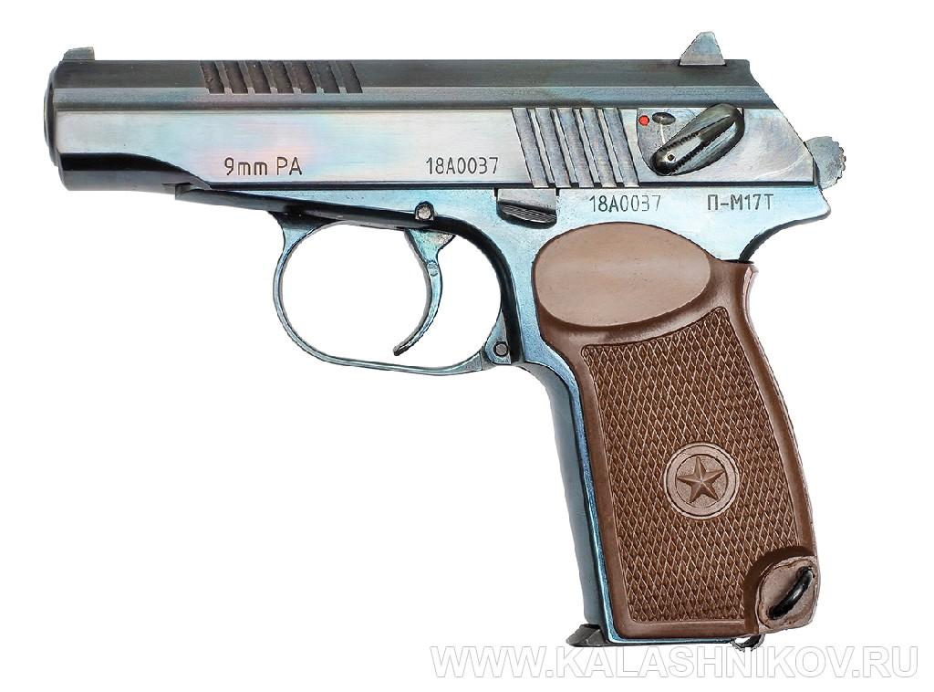 Травматический пистолет П-М17Т. Журнал «Калашников»