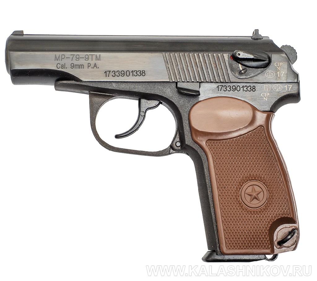 Травматический пистолет МР-79-9ТМ вид слева. Журнал «Калашников»