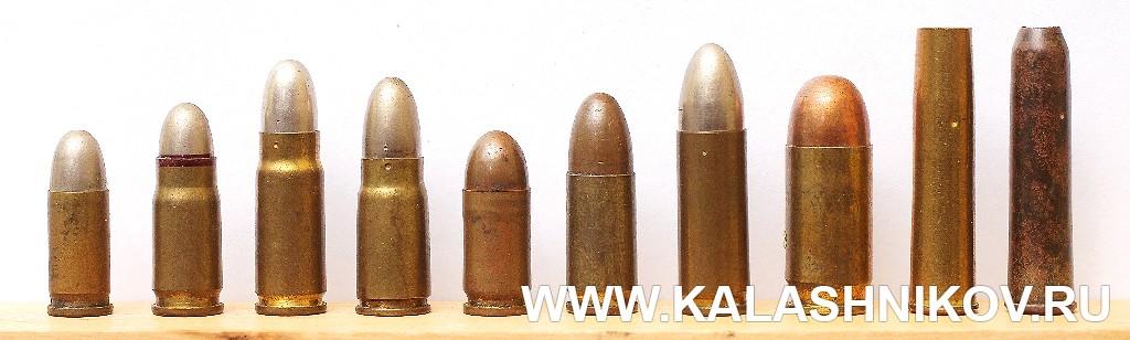 Внешний вид наиболее распространённых пистолетных патронов середины 20-х годов. Фото из журнала «Калашников»
