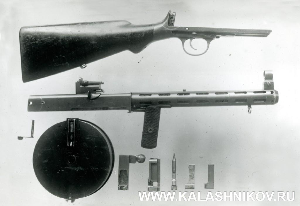 Неполная разборка пистолета-пулемёта Дегтярёва (1929 г.), вид справа сверху. Журнал «Калашников»