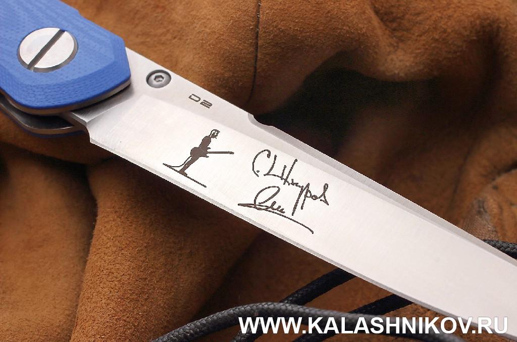 Складной нож Mr. Blade  ASTRIS. Журнал «Калашников»