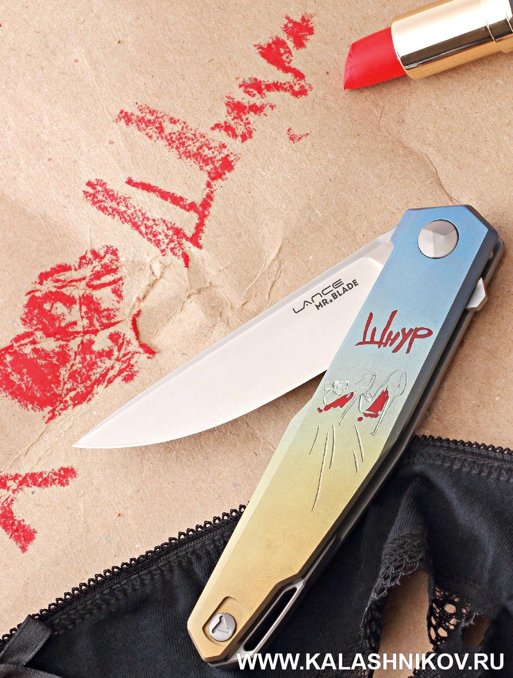 Складной нож Mr. Blade  PIKE. Журнал «Калашников»