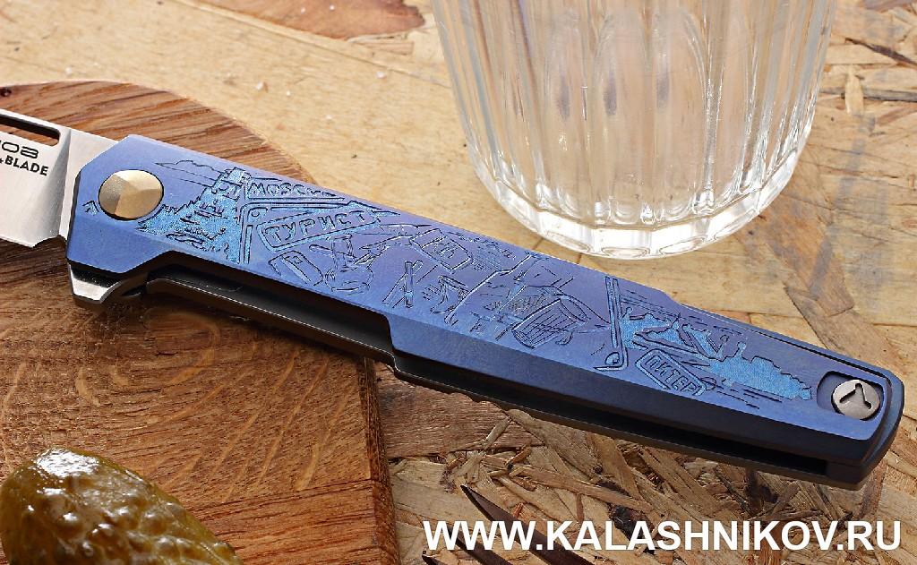 Складной нож Mr. Blade  SNOB. Журнал «Калашников»