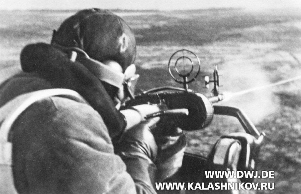 Стрельба из пулемёта MG15
