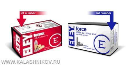 Eley Contact, журнал Калашников
