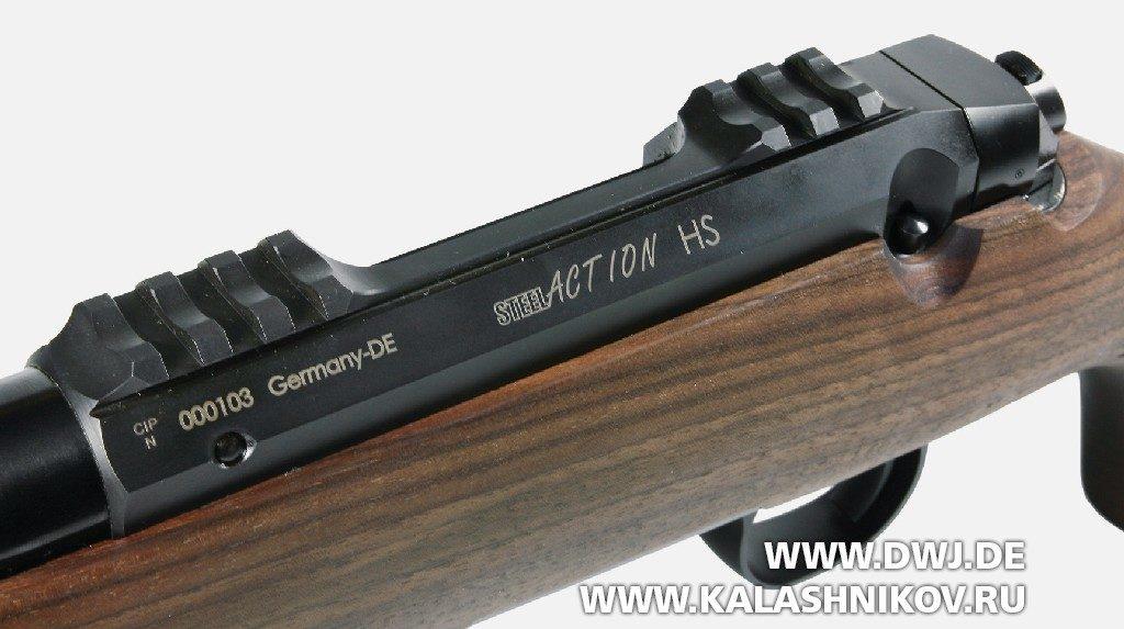 Охотничий карабин Steel Action HS. Ствольная коробка
