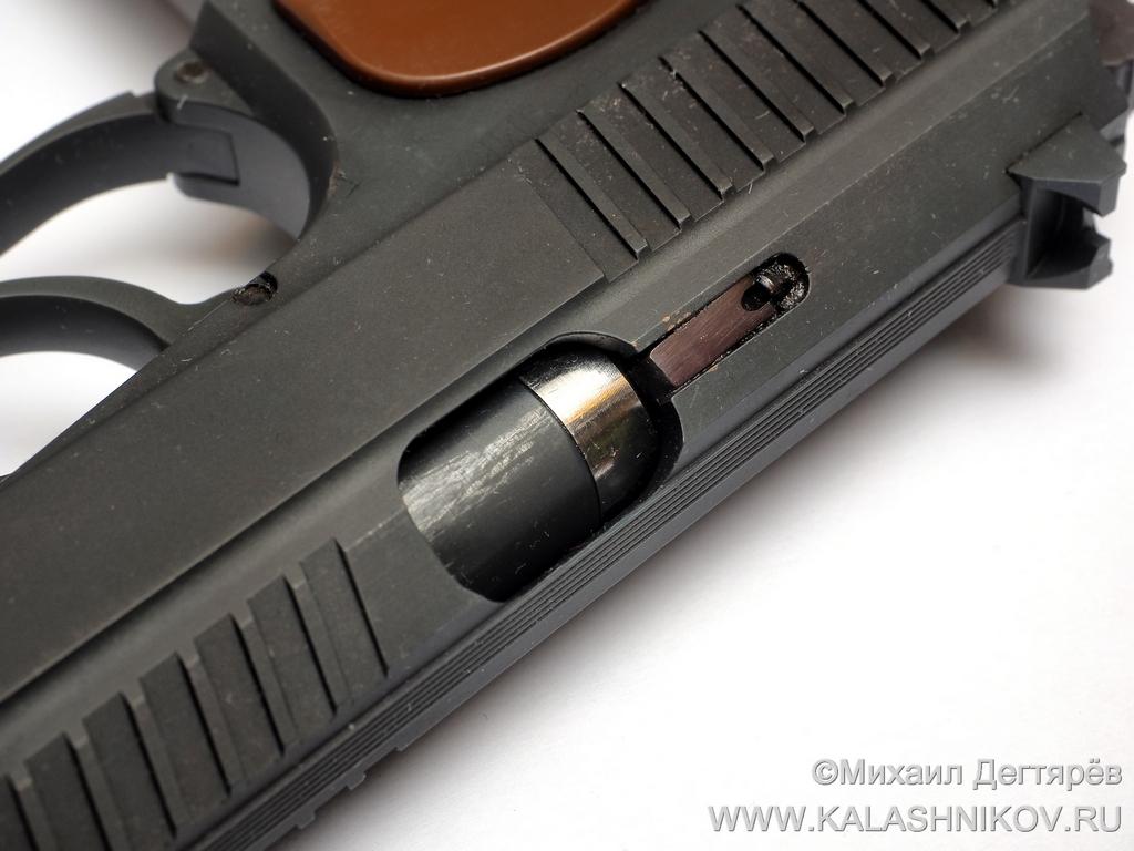 Пистолет П-М17Т